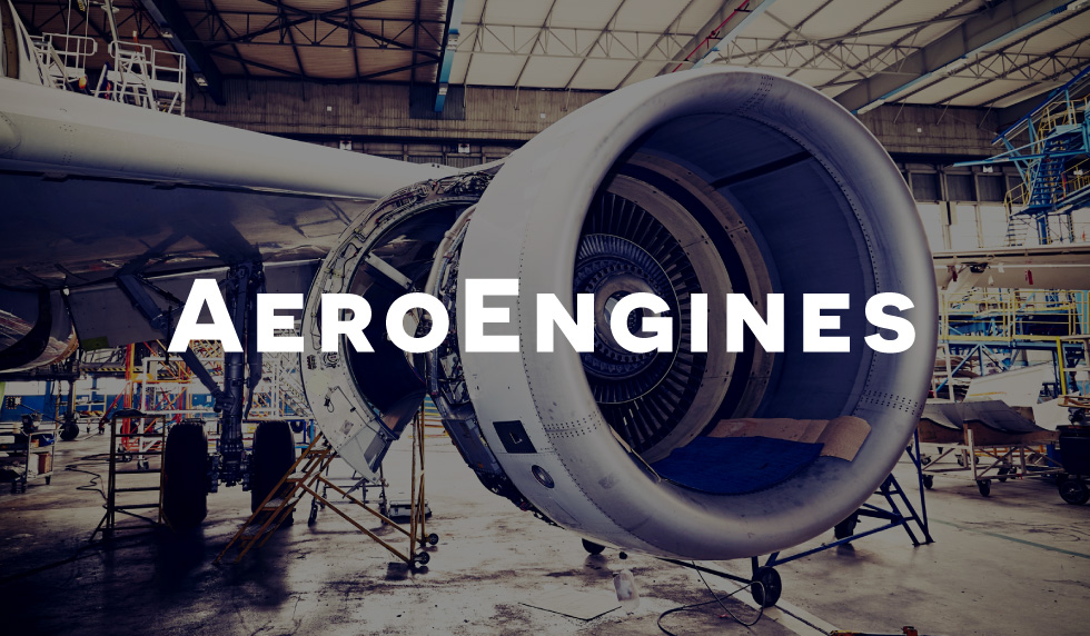 航空機用エンジン